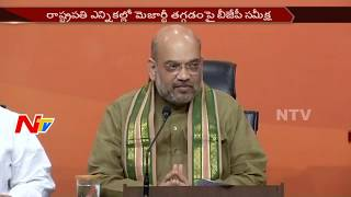 BJP to Conduct Review over less Majority in Presidential Election || NTV - NTVTELUGUHD