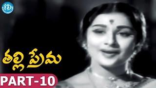 Thalli Prema Full Movie Part 10 || NTR, Savitri || Srikanth || Sudarshanam - IDREAMMOVIES
