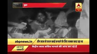 Jharkhand: Rickshaw puller dies of starvation in Dhanbad - ABPNEWSTV