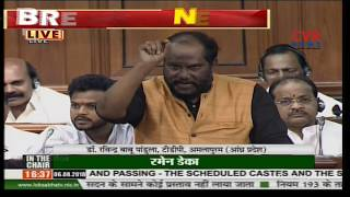 TDP MP Ravindra Babu speech in Parliament about SC/ST Bill | CVR News - CVRNEWSOFFICIAL