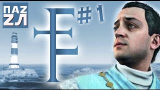 GTA 5 - ЦЕЛИ КУЛЬТА ЭПСИЛОН (Программа Эпсилон) #1