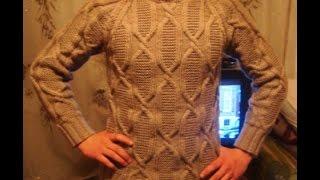 Мужской пуловер спицами с рукавом