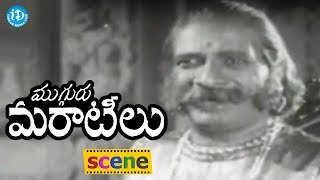Mugguru Maratilu Movie Scenes - Kakaji Warns His Brothers || C. H. Narayana Rao, Bezawada Rajaratnam - IDREAMMOVIES