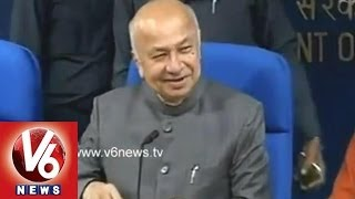 Shinde on Telangana Bill - We will Stand on Our Commitment - V6NEWSTELUGU