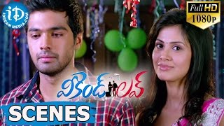 Weekend Love Movie || Supriya Shailaja, Adith Birthday Celebration Hug Scene - IDREAMMOVIES