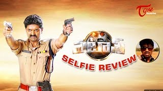 Pataas Selfie review - Kalyan Ram Patas Movie Review - TELUGUONE