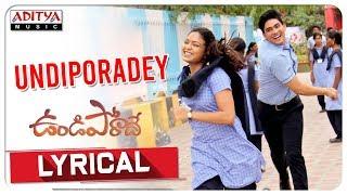 Undiporadey Lyrical || Undiporaadey Songs || Yelender Mahaveer || Naveen Nayini - ADITYAMUSIC