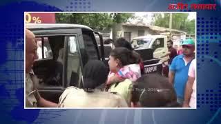 video : पेशी के दौरान पुलिस को चकमा देकर भागी युवती पकड़ी
