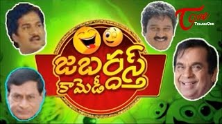 Jabardasth Comedy Scenes 60   Hilarious Telugu Comeday Scenes Back to Back - NAVVULATV