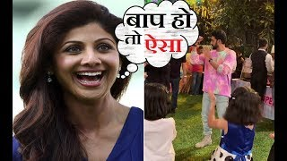 Abhishek Bachchan caught dancing at daughter Aradhya's birthday | Shilpa Shetty shares video - ITVNEWSINDIA