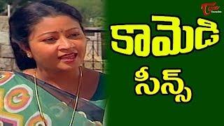 Sri Lakshmi Back to Back Comedy Scenes || NavvulaTV - NAVVULATV