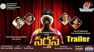 Narthana Independent Film Trailer 2019 | By Varun Sena Reddy | TeluguOne - TELUGUONE