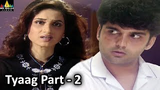 Aap Beeti Tyaag Part - 2 | Hindi TV Serials | Aatma Ki Khaniyan | Sri Balaji Video - SRIBALAJIMOVIES