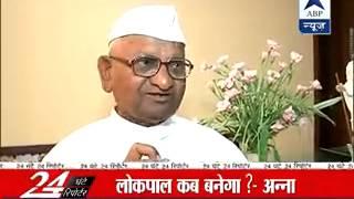 Anna Hazare gives ultimatum to PM Modi on Lokpal bill - ABPNEWSTV