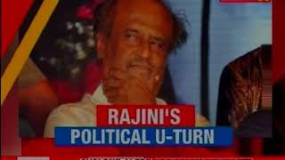 Rajinikanth takes stand on Mahagathbandhan, Will Rajini Back PM Modi - NEWSXLIVE