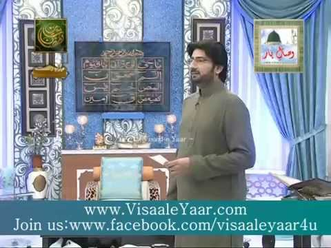 Iftar Transmission 8th Ramadan 2014( Halal Foods )With Tasleem Sabri At Qtv.By Visaal