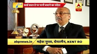 Kent RO Chiarman conveys meaningful message on 'World Water Day' - ABPNEWSTV