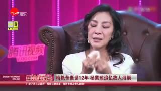 梅艷芳 Anita Mui