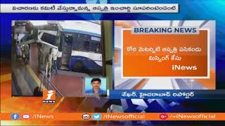6 Days Old Newborn Baby Abducted From Koti Maternity Hospital | Superintendent Respond | iNews - INEWS