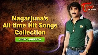 Nagarjuna All Time Hit Songs Collection || Video  Songs Juke Box - TELUGUONE