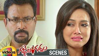 Sana Khan Troubled by Suresh Krishna | Gajjala Gurram Telugu Movie Scenes | Mango Videos - MANGOVIDEOS