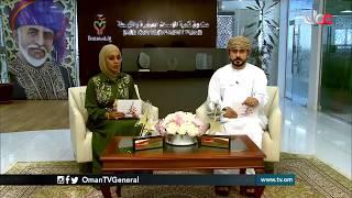 عمان في أسبوع