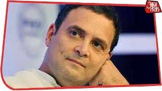 गठबंधन से बाहर हुए Rahul Gandhi का देखिए क्या है मास्टरप्लान ! Desh Tak - AAJTAKTV