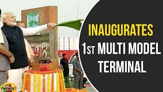 PM Modi Inaugurates 1st Multi Model Terminal on Ganga River in Varanasi | Modi Latest News|MangoNews - MANGONEWS