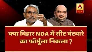 Delhi: Amit Shah meets Bihar CM Nitish Kumar - ABPNEWSTV