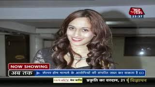 मुंबई मेट्रो: #metoo आंदोलन में जुड़ा संगीतकार Anu Malik का नाम , गायिका Shweta Pandit ने लगाया आरोप - AAJTAKTV