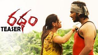 Ratham Movie Teaser | Geetanand | Chandni Bhagwanani | TFPC - TFPC