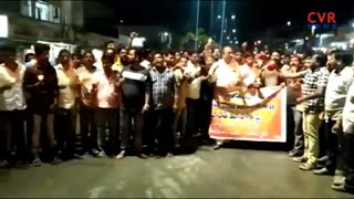 College Students Candle Rally in Armoor Over Pulwama incident | Nizamabad | CVR News - CVRNEWSOFFICIAL