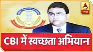 Govt curtails tenures of Rakesh Asthana and 3 other officers from CBI - ABPNEWSTV