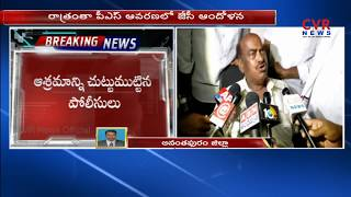 MP JC Diwakar Reddy protest Continues at Tadipatri | Anantapur | CVR NEWS - CVRNEWSOFFICIAL