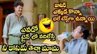 Sudhakar Best Comedy Scenes   Snehamante Idera Comedy Scenes   Telugu Comedy Videos   NavvulaTV - NAVVULATV