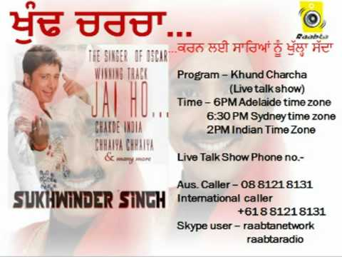Sukhwinder singh an Interview onair with raabta team
