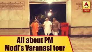 PM Modi in Varanasi: Know all about his schedule - ABPNEWSTV