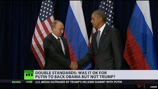 OK for Putin to support Obama but not Trump? - RUSSIATODAY
