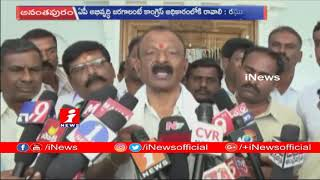 AP Development Only Possible With Congress | Raghuveera Reddy | iNews - INEWS