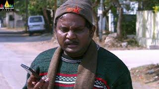 Thagubothu Ramesh Comedy Scenes Back to Back | Where is Vidya Balan Movie Comedy | Sri Balaji Video - SRIBALAJIMOVIES