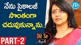 Medak SP Chandana Deepti IPS Interview Part #2 || Dil Se With Anjali - IDREAMMOVIES