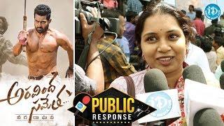 Aravinda Sametha Movie Public Response || Jr NTR || Pooja Hegde || Trivikram Srinivas - IDREAMMOVIES