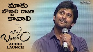 Nani Funny Speech @ Babu Bangaram Movie Audio Launch | TFPC - TFPC
