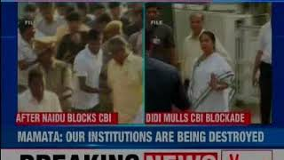 Opposition Vs CBI: Our intitutions are being destroyed, says  Mamata Banerjee - NEWSXLIVE