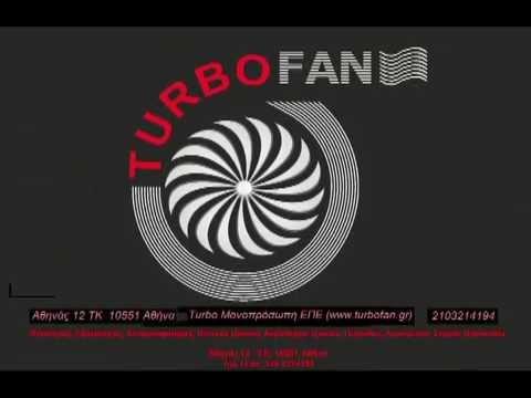 Ανεμιστήρες - ψησταριές κάρβουνου - Ηλεκτρικά καπέλα τζακιού - αερόθερμα τζακιού