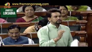 BJP's Anurag Singh Thakur Raises Shimla School Girl's Rape Case | Lok Sabha | Mango News - MANGONEWS