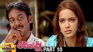 Love Journey Telugu Full Movie HD | Jai | Shazahn Padamsee | Swathi | Part 10 | Mango Videos - MANGOVIDEOS