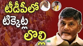 Huge Competition Between TDP MLA Ticket In Kovur | Loguttu | iNews - INEWS