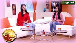 Morning Cafe – Breakfast Show for Women 20-04-2017  PuthuYugam TV Show