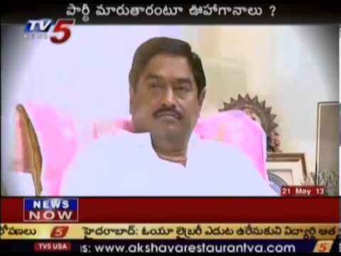 MLA Dharmana Prasada Rao Resion Today In Srikakulam  -TV5